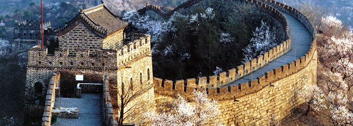 Beijing, Great Wall